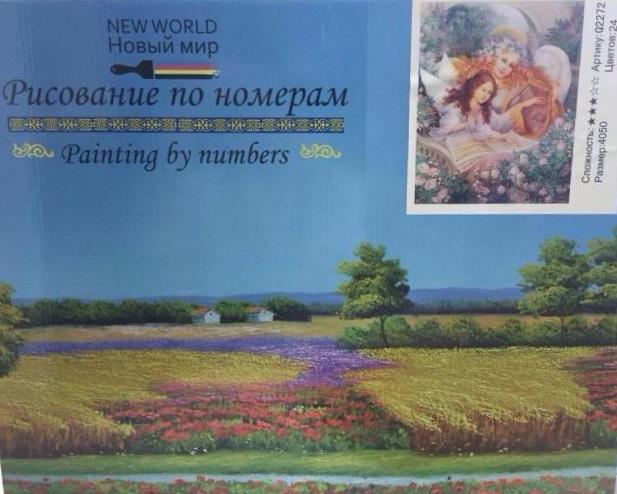 Производитель картин по номерам New World Новый Мир